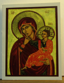 "Greeting Card- ""Theotokos"" Note Card"