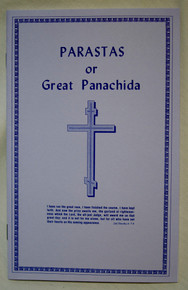 Parastas or Great Panachida
