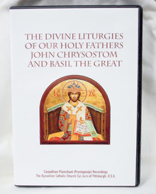 CD- The Divine Liturgies of Our Holy Fathers John Chrysostom and Basil the Great