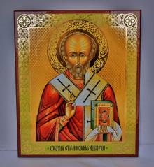 Icon- St. Nicholas (3)