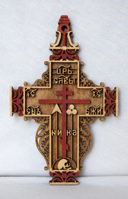 Cross- Russian Monastic Laser Cut Wood Cross (2)
