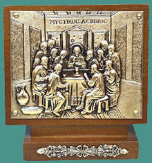 Icon- Last Supper Icon Shrine (Gold)