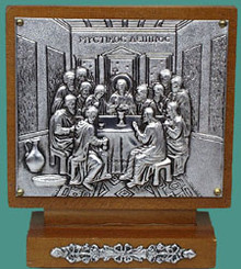 Icon- Last Supper Icon Shrine (Silver)