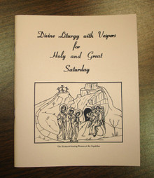 Divine Liturgy with Vespers for Holy and Great Saturday - Pack of 25