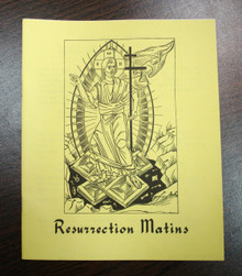 Resurrection Matins (Clergy/Cantor edition)