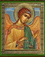 1 Question When might it happen? Archangel Jeremiel Spiritual Angelic board guidance for a timeframe
