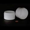 Bulk 3oz 70mm White Polypropylene Thick Wall Jars, 120mL (no caps), case/280