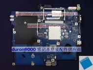 ACER Aspire 5515 eMachines E620 Motherboard MBN2702001 LA-4661P KAW60 L01