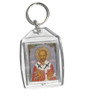 Pick-Your-Saint Icon Keychain (Double Sided)- SMALL