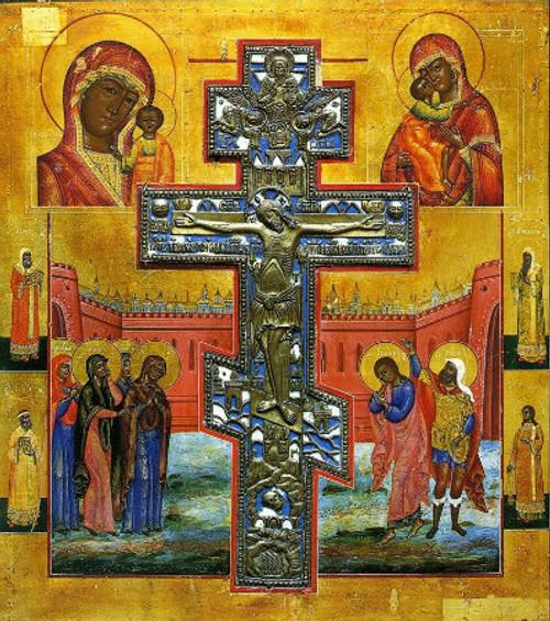 Russian Cross Icon