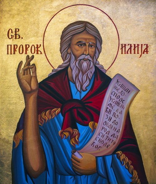 Prophet Elijah Icon- Icon VII