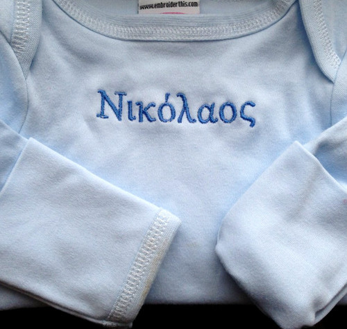 Embroidered Blue Newborn Gown- Personalized