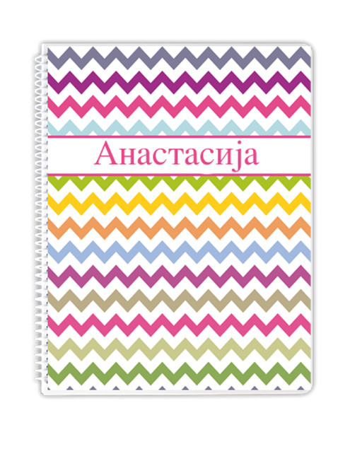 Personalized Spiral Notebooks: Set of 4- ANY LANGUAGE!