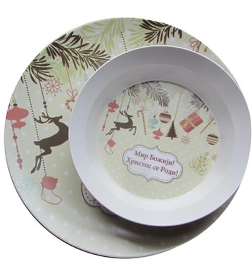 Serbian Christmas Greeting Plate & Bowl Set
