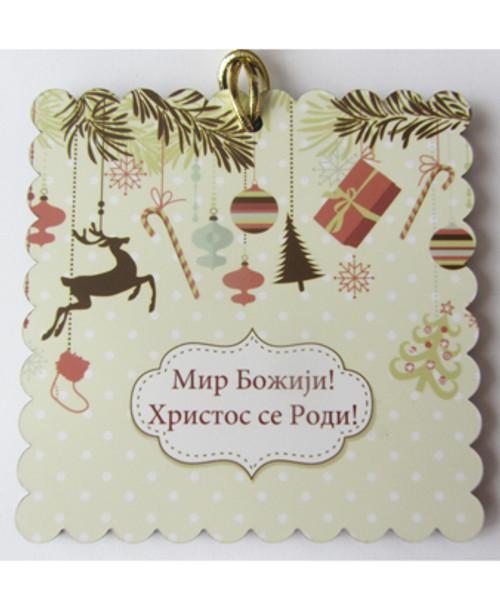 Serbian Christmas Square Acrylic Christmas Ornament