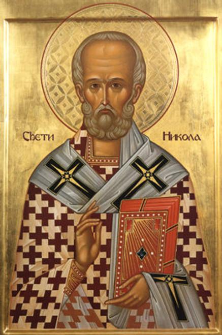 St. Nicholas Icon (Serbian)- Standing Panel