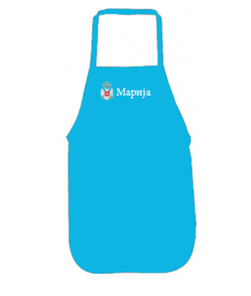 Embroidered Child's Apron- Personalized in ANY LANGUAGE!  MORE COLORS!