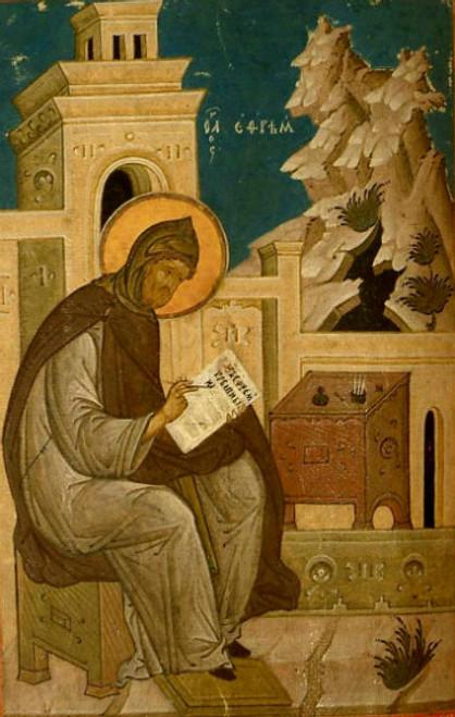 St. Ephraim the Syrian Icon