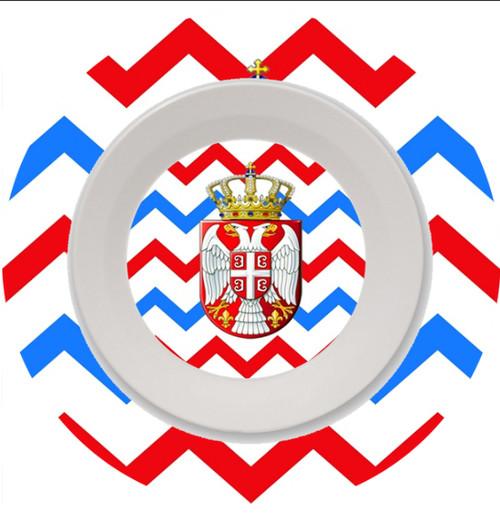 Serbian Design Plate & Bowl Set