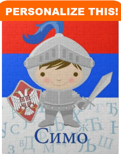Personalized Puzzle: Serbian Knight Design- ANY LANGUAGE