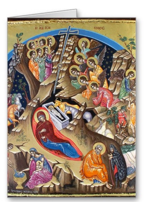 Nativity of Christ Icon V Greeting Card