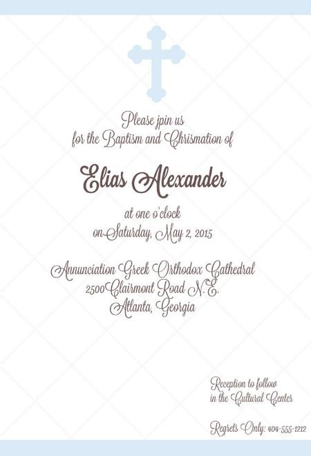 Orthodox Cross Baptism Invitations: Blue- Set of 25