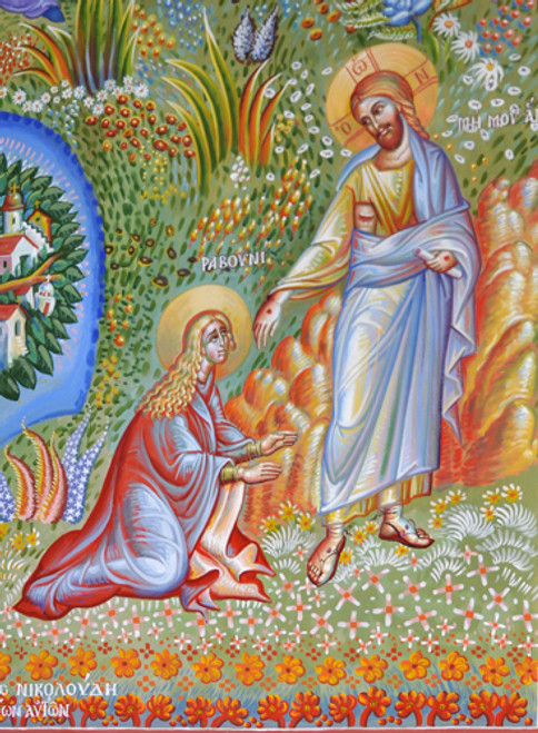 Do Not Touch Me Icon (St. Mary Magdalene with Christ)