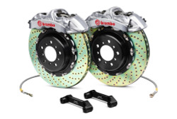 Brembo GT-R Polished Front Drilled Brake Kit 380x32mm - 07-08 Infiniti G35 / 08-13 G37, 09-16 Nissan 370Z
