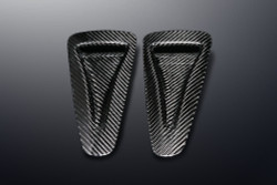 Mine's Carbon Air Intake Duct (Wet/Twill) -  R35 GT-R