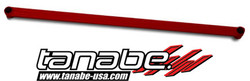 Tanabe Front Sustec Under Brace for Nissan 370z 09-10
