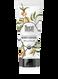 Nourish Organic USDA Certified Body Lotion