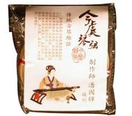 Kaufen Acheter Achat Kopen Buy Professional Guqin Silk Strings Set #1 - #7