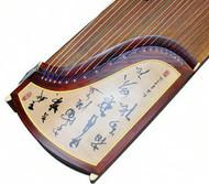Buy Professional Dunhuang Yun Brand 889B Rosewood Guzheng Instrument Chinese Harp