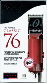 The Famous Classic 76 by Oster Professional