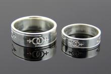 Silver Female Gender Commitment & Friendship Ring