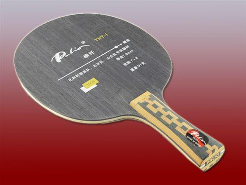 Palio TNT-1 OFF Blade