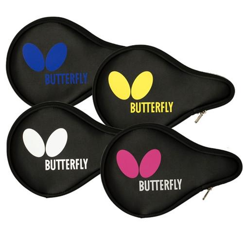 Butterfly Logo Full Racket Case