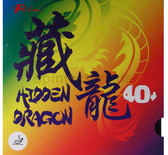 Rubber Sheet for Combo Blade - Palio Hidden Dragon (40+) Rubber (Only with 1 Combo Blade)