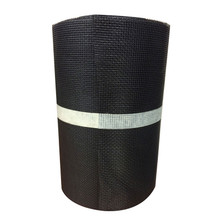 Home Slicker Screen (4 rolls)