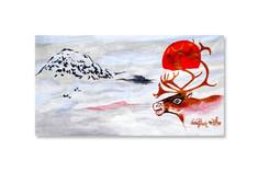 Fjällprodukter - Reindeer and the Sun Postcard
