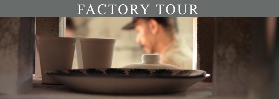 factory-tour-banner-3.jpg