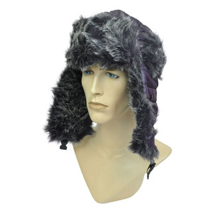 Aviator Bomber Purple Faux Fur Blank Solid Winter Hat Cap Ear Flap Pilot Ski