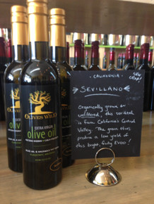Sevillano Olive Oil