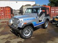 1983 CJ-5 Project Jeep Stock# 053283