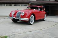 1958 XK150 Coupe Stock# 835378