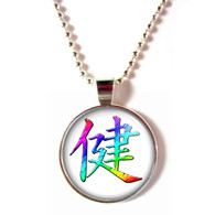Kanji health symbol glass necklace