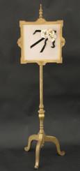 Antique Victorian gilt paint pole face fire screen