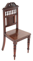 Antique 19th Century Victorian Gothic oak hall side dining chair