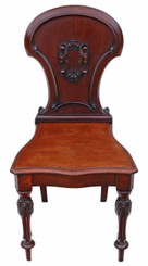 Antique Victorian C1860 carved mahogany hall chair