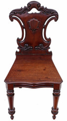 Antique Victorian C1850-70 carved mahogany hall chair